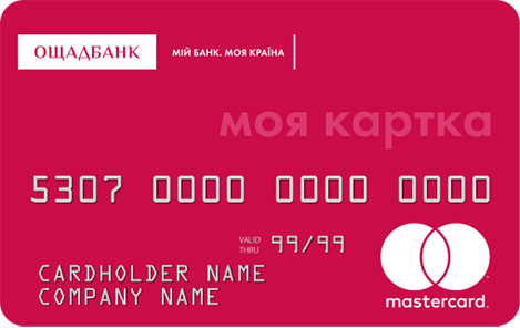 MasterCard Debit World